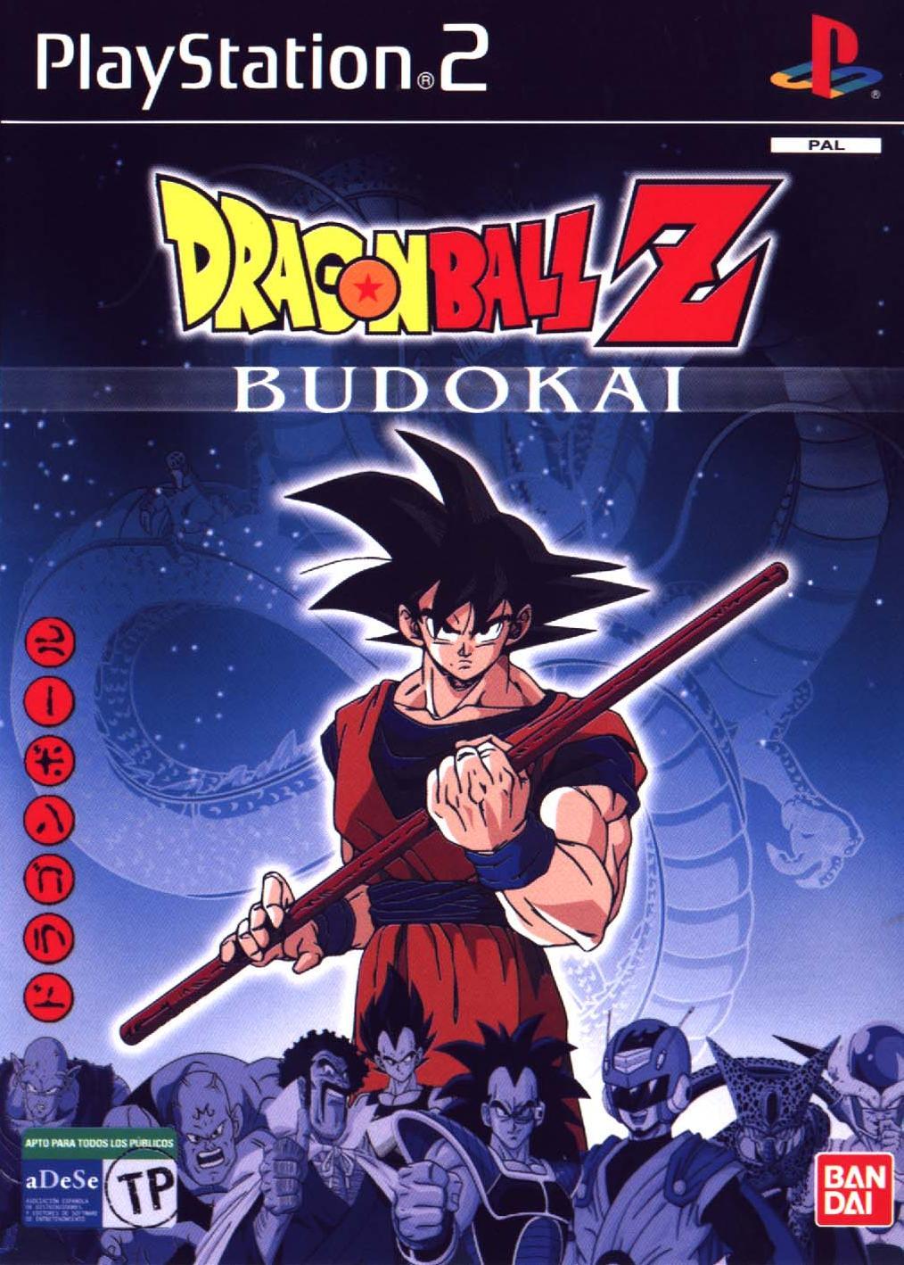 Dragon Ball Z - Budokai Artwork