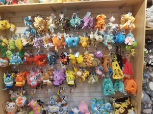 Anime Gallery - Plushie Collection (1) Photo