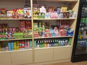 Anime Gallery - Snack Collection (3) Photo