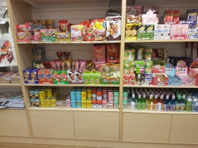 Anime Gallery - Snack Collection (2) Photo