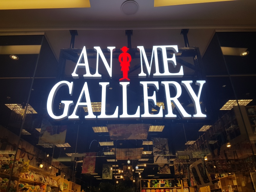 Anime Gallery Sign