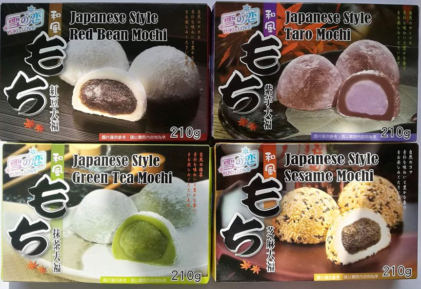 Product Review: Yuki & Love brand Japanese Style Red Bean Mochi